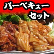 安田のお肉